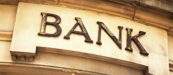 sistema-bancario2