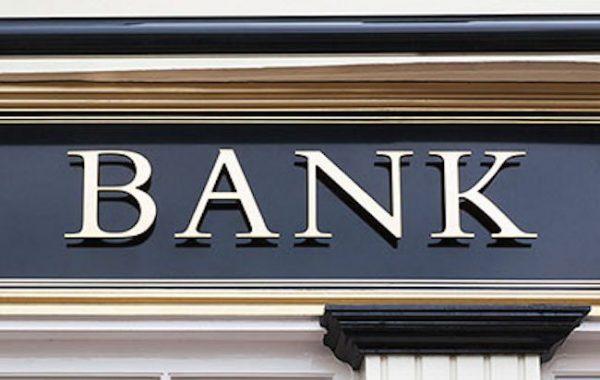sistema-bancario3